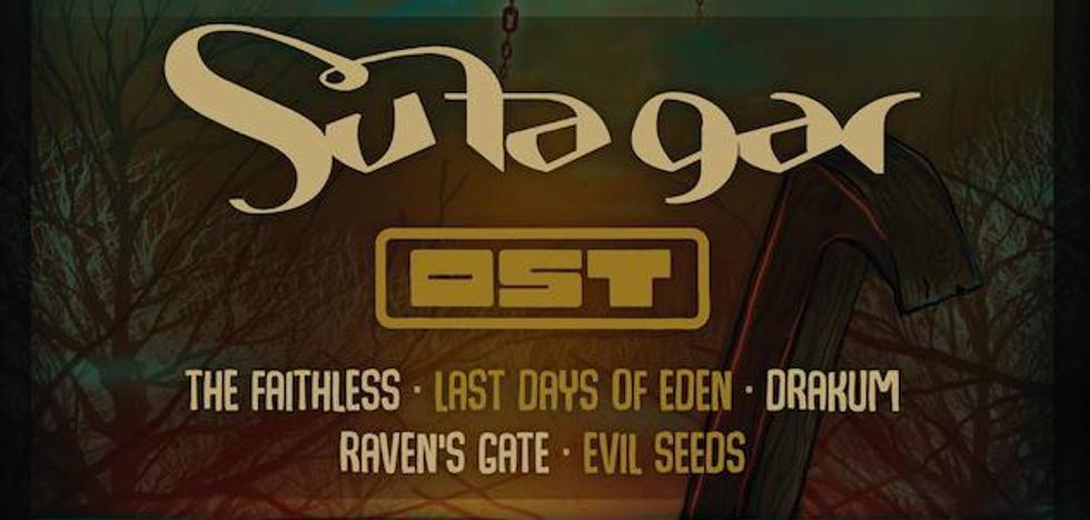 El Dimetal Fest celebra el sábado su tercera edición con siete conciertos