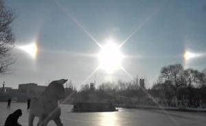 Un invierno de tres soles reina en el cielo de China