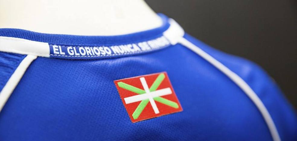 El Alavés cuelga de su camiseta el eslogan «el Glorioso nunca se rinde»