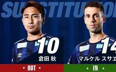 Susaeta debuta con el Gamba Osaka