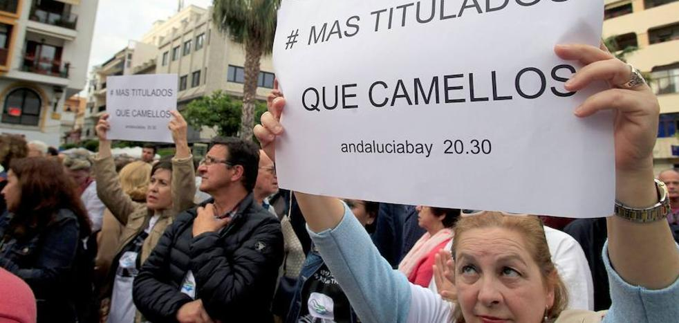 Algeciras rules