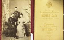 Multitudinaria procesión en recuerdo del asesinato del zar Nicolás II y su familia