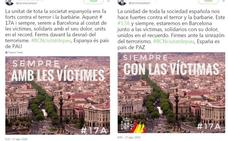 Pedro Sánchez quita la bandera de España en su recuerdo a las víctimas en catalán y luego rectifica