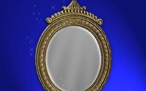Cuando mi madre saludó al espejo