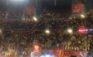 La afición del Fenerbahce se hace notar en el Buesa Arena, sede de la Final Four de la Euroliga