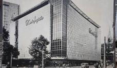 50 años de historia de El Corte Inglés en Bilbao