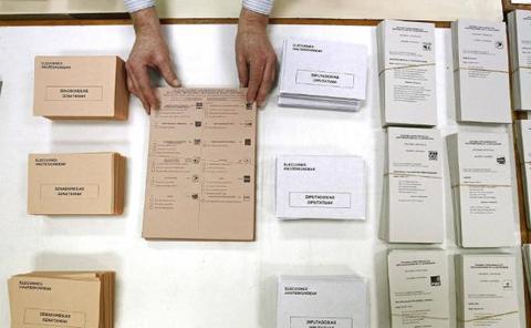 112.000 españoles ya han pedido que no les manden propaganda electoral. ¿Cómo puedes hacerlo?